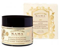 http://supplement4menia.com/kama-anti-aging-cream/