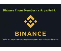 Withdraw To Wrong Address Dail Binance Phone Number